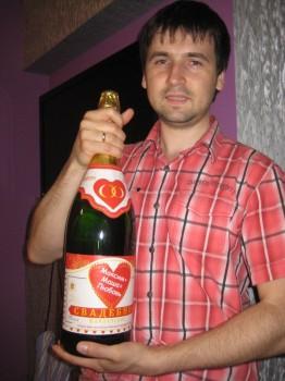 Решили открыть наше свадебное шампанское