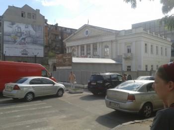 Вид на Харьковску Филармонию